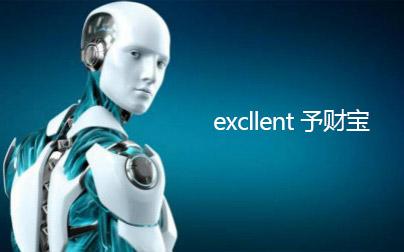 双击红心 予福彩3d开奖结果走势图已实时向监管系统报送信息