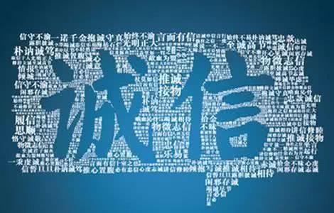 予福彩3d开奖结果走势图已接入互金信用信息共享平台